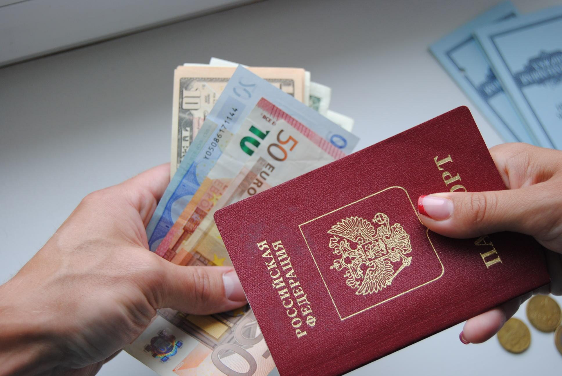 Купить документы для кредита с подтверждением в Москве 31