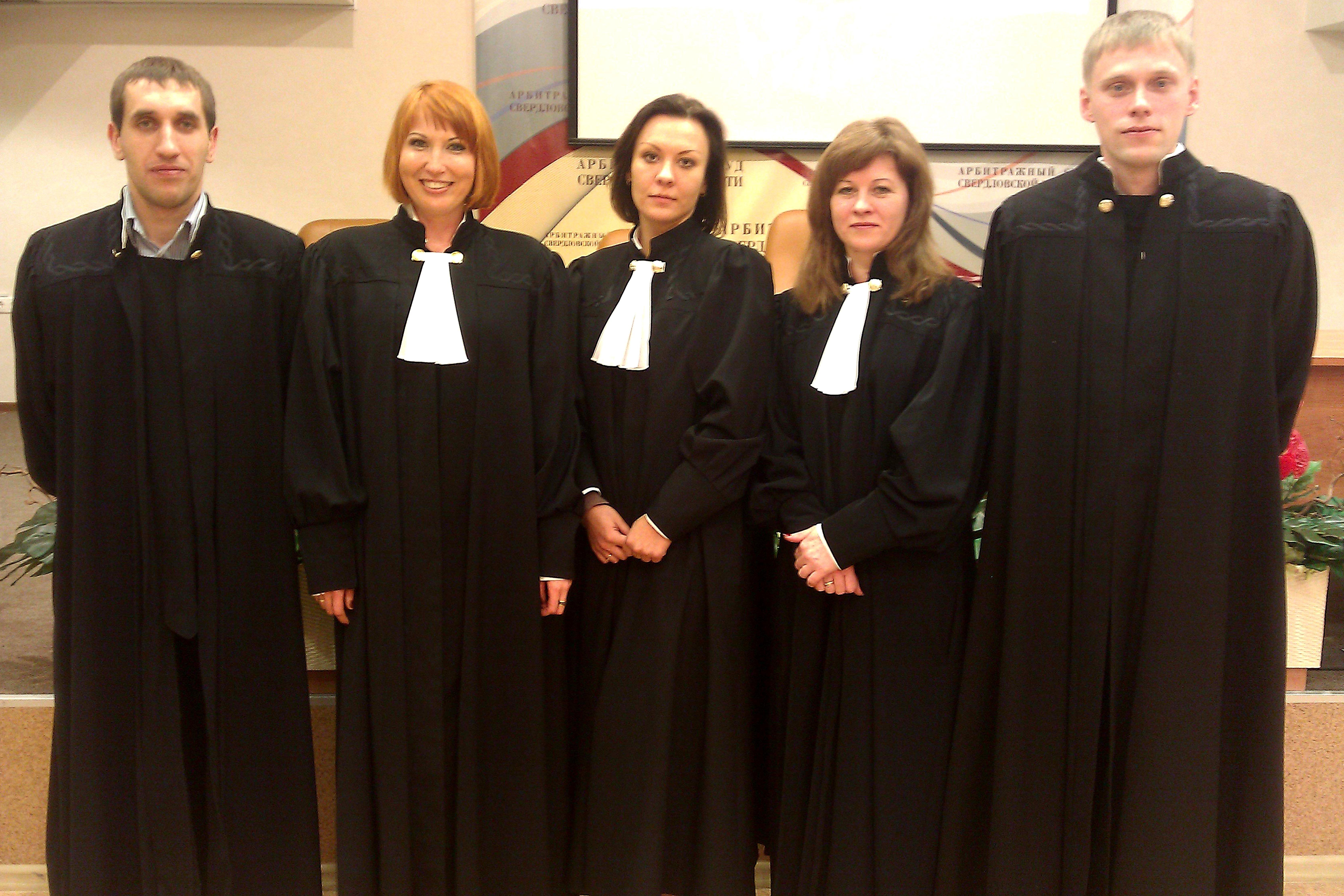 Мировой судья судебного участка n 3 сысертского района