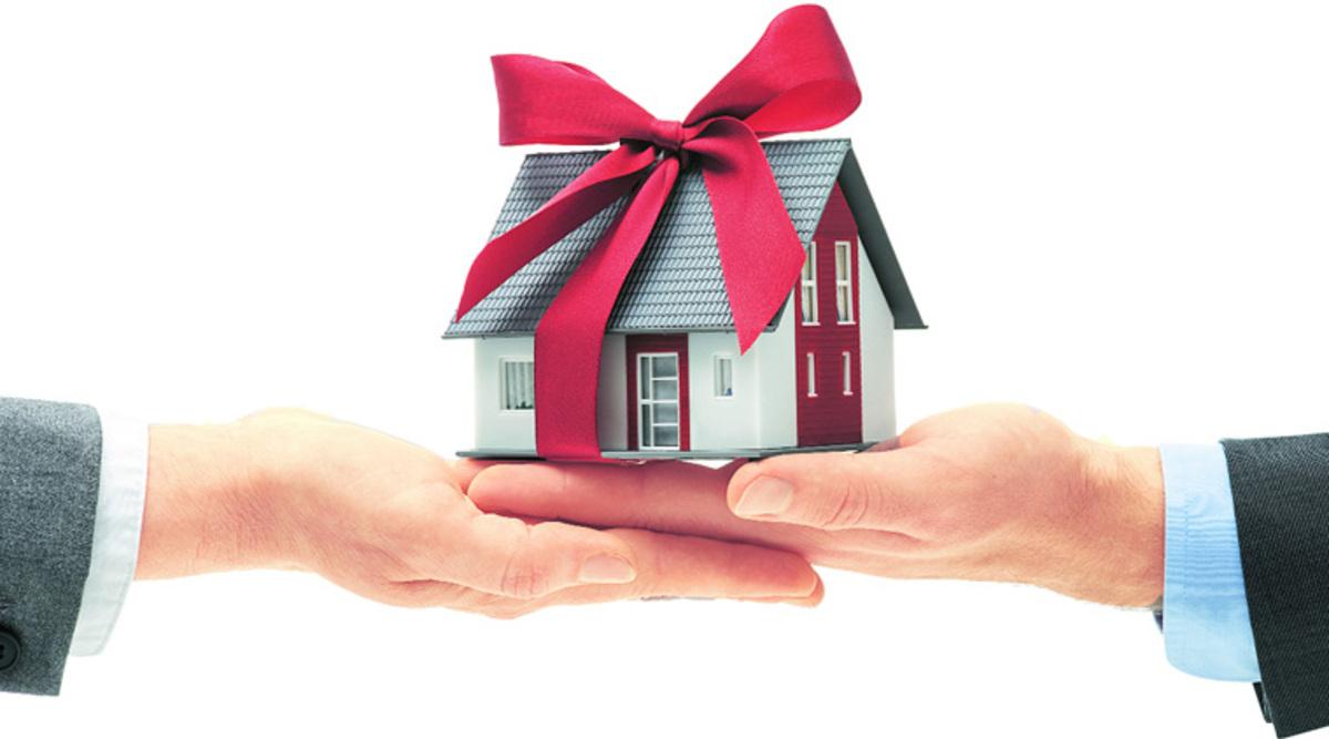 подала Налог на недвижимость полученную в дар там было