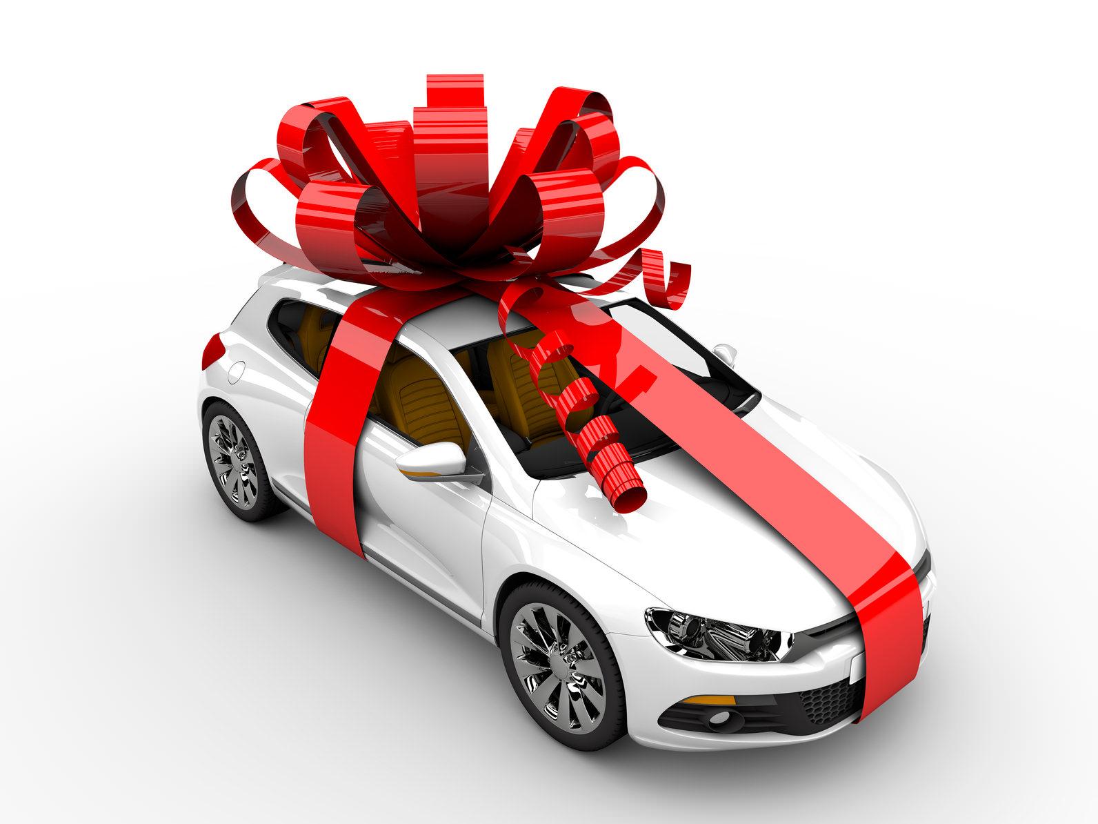 Как получить бмв в подарок