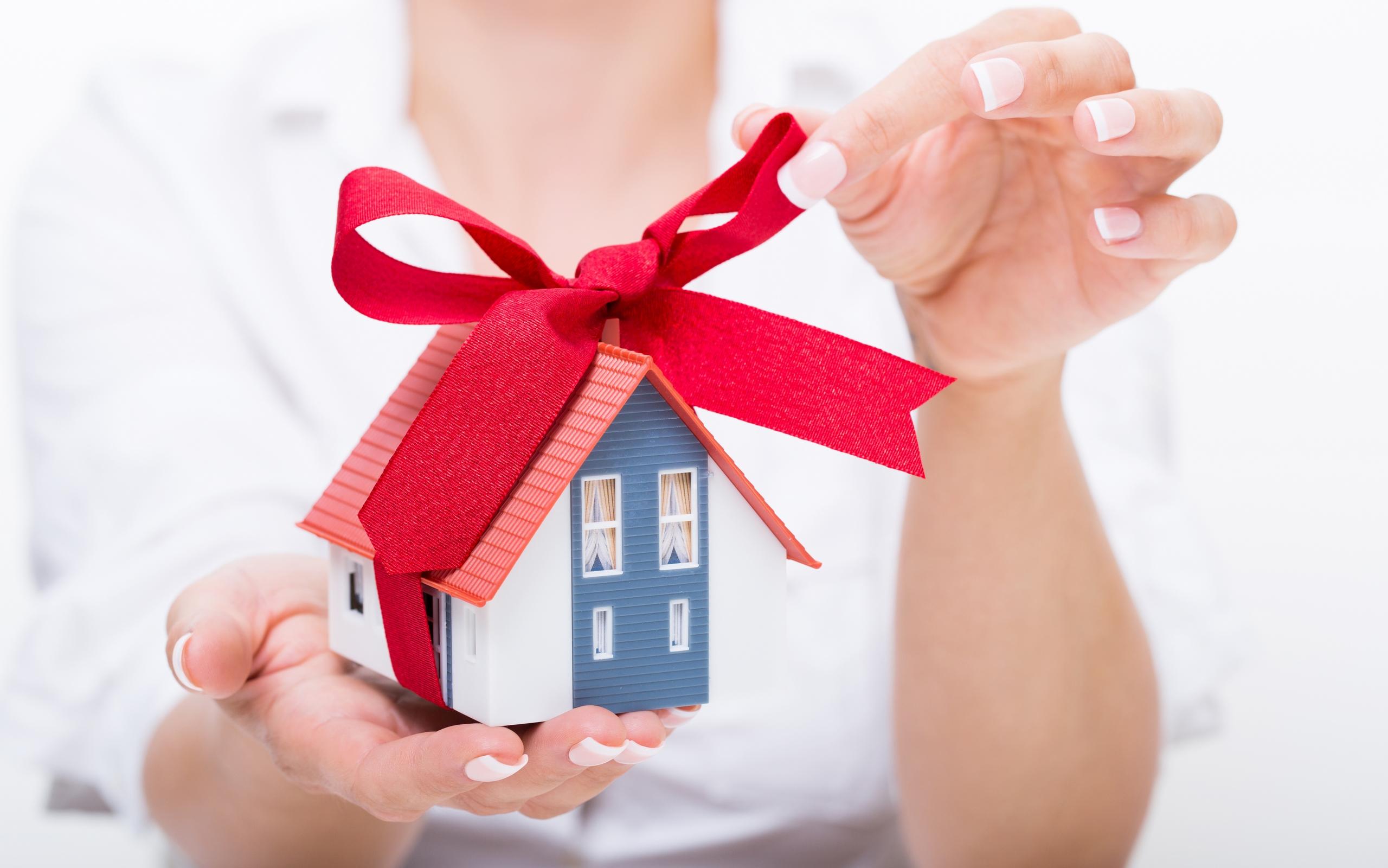 Для частного дома подарок 9