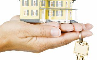 Порядок оформления квартиры по наследству в собственность