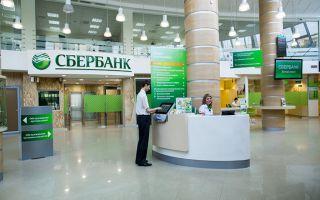 Варианты оплаты алиментов через Сбербанк: требования, комиссии