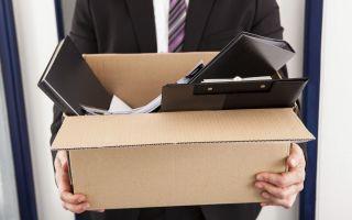 Порядок выплаты алиментов с выходного пособия при увольнении