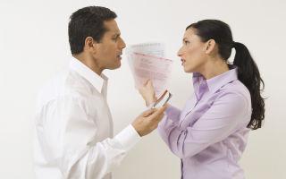 Порядок и способы раздела долгов при разводе