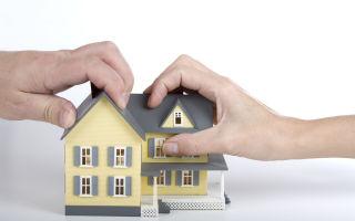 Порядок уплаты госпошлины при разделе имущества