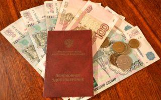 Особенности уплаты алиментов с пенсии по инвалидности