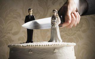 Нюансы расторжения брака через ЗАГС без присутствия одного из супругов