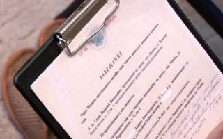 Перечень документов, необходимых для составления завещания