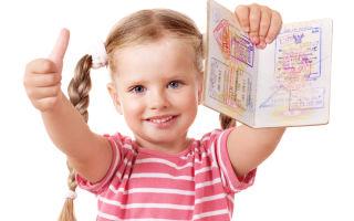 Особенности предоставления шенгенской визы несовершеннолетнему