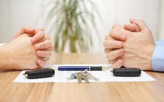 Порядок раздела автомобиля при разводе, если собственник муж