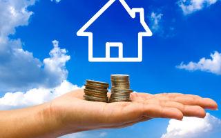 Особенности уплаты налога на наследство квартиры