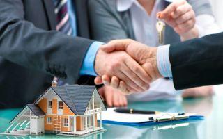 Договор дарения или купли-продажи между родственниками: что выбрать