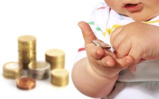 Особенности уплаты алиментов после лишения родительских прав