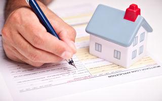Перечень документов, необходимых для вступления в наследство по завещанию