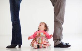О том, с кем могут остаться дети после развода родителей