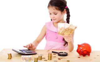 О нюансах оплаты налога на имущество несовершеннолетним ребенком