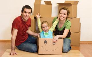 Что необходимо знать собственнику жилья о временной регистрации несовершеннолетнего
