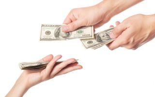 Порядок выплат алиментов и кредитных платежей