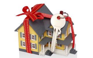 Нюансы оформления дарственной на дом