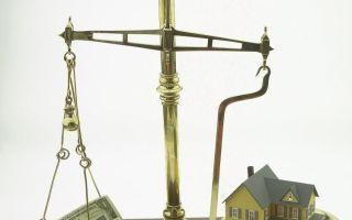 Определение стоимости имущества при разделе