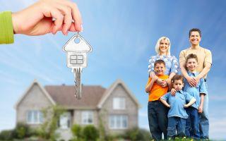 Порядок получения квартиры многодетной семьей