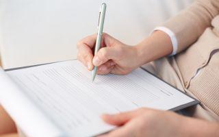 Особенности заполнения платежного поручения для перечисления алиментов