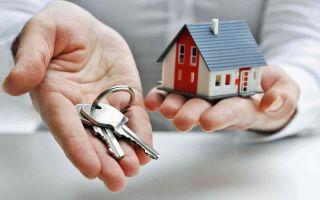 Порядок получения разрешение на продажу квартиры в органах опеки