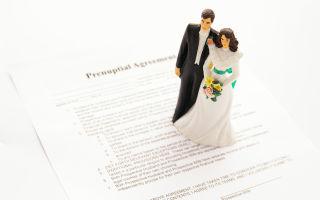 Особенности заключения брачного договора