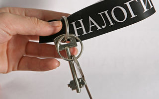 Особенности уменьшения налогообложения при продаже квартиры, полученной по наследству