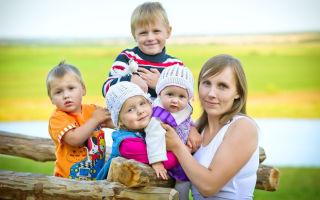 Основания для сокращения многодетной матери