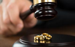 Особенности развода супругов через мировой суд