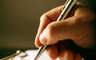 Особенности составления завещания без нотариуса