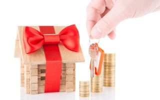 О возможности оформления дарственной на квартиру в ипотеке