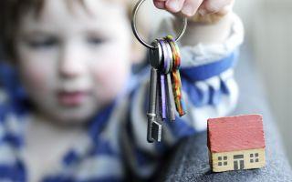 О возможности оформления дарственной на несовершеннолетнего ребенка