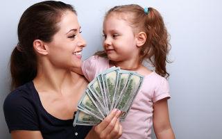 Особенности выплат алиментов на ребенка и на мать
