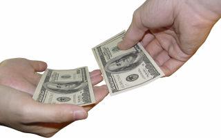 Особенности опекунских выплат в 2020 году