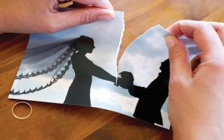 Документы, необходимые для получения свидетельства о разводе