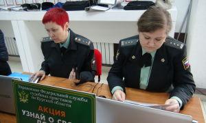 Перечень документов, необходимых для подачи на алименты судебным приставам
