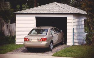 Договор дарения гаража: условия, ограничения, цена
