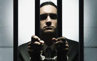 Процедура прекращения брачных отношений, если муж сидит в тюрьме