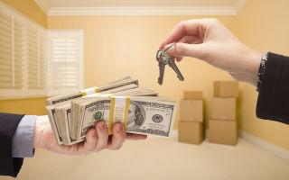 Особенности уплаты алиментов с продажи квартиры