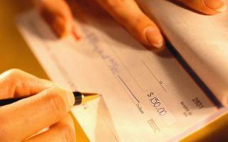 Способы подтверждения уплаты алиментов
