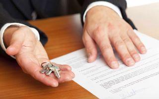Оформление дарственной: необходимые документы, этапы оформления, стоимость