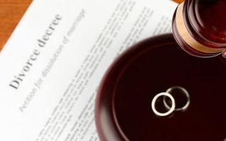 О том, в какой суд нужно подавать заявление на развод