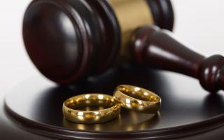 Перечень документов и порядок рассмотрения развода через мировой суд