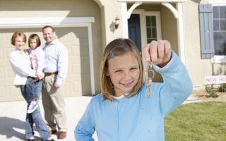 О возможности продажи квартиры, если в ней прописан несовершеннолетний ребенок