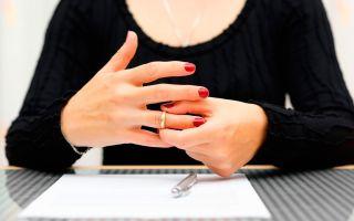 Перечень документов, необходимых для развода без согласия супруга
