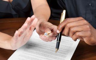 Перечень документов, необходимых для развода в Беларуси