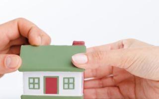 Порядок раздела приватизированной квартиры при разводе